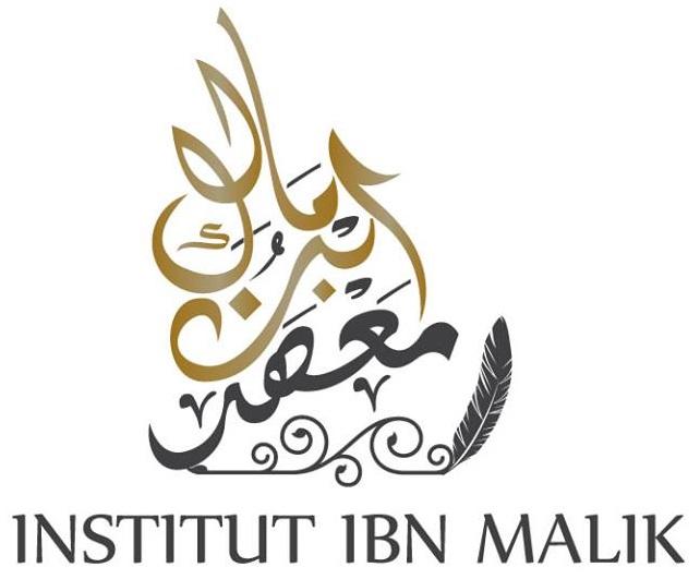 Institut Ibn Malik Saint-Etienne